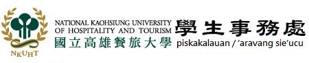 高餐logo